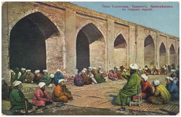 Галерея с худжрами, окружавшая двор мечети Ходжи Ахрара