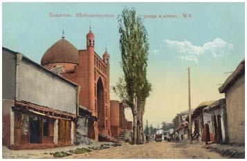 Вход в Шейхантаур со стороны современной улицы Навои в начале ХХ века